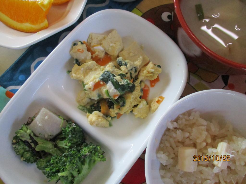 ホタテごはん&高野豆腐の卵とじ
