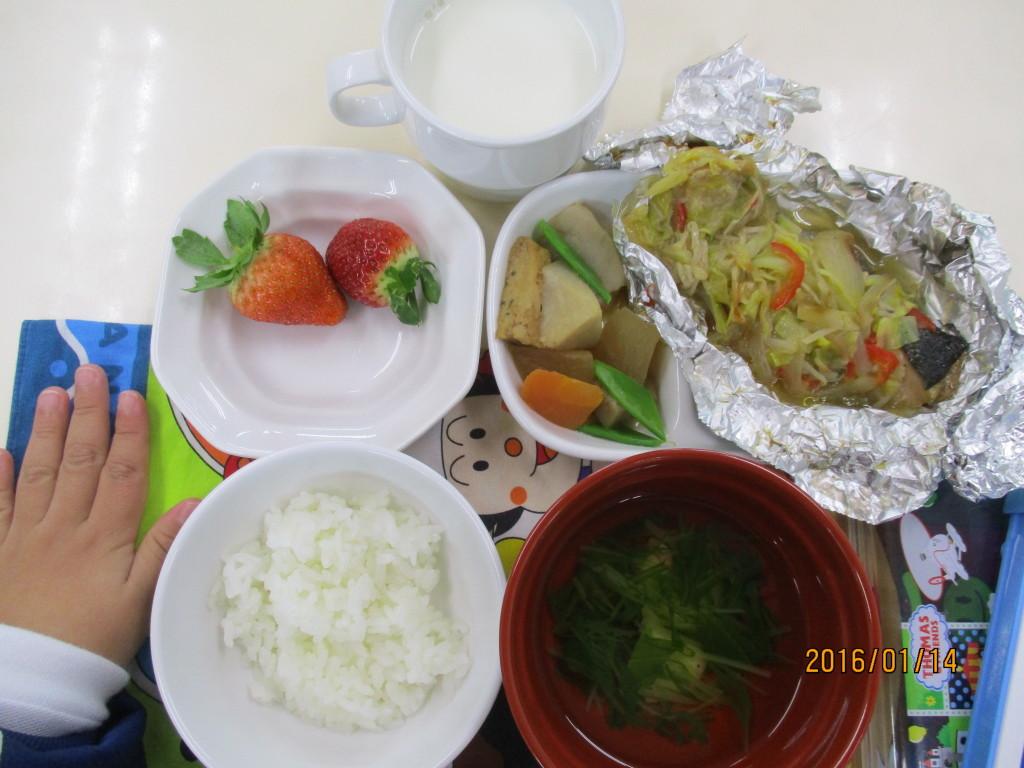 鮭のちゃんちゃん焼き&根菜の煮物