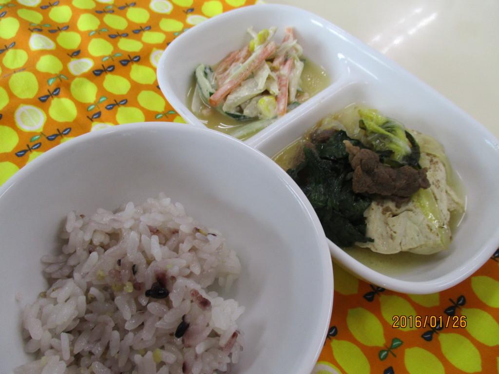 雑穀ごはん&肉豆腐・ごぼうサラダ