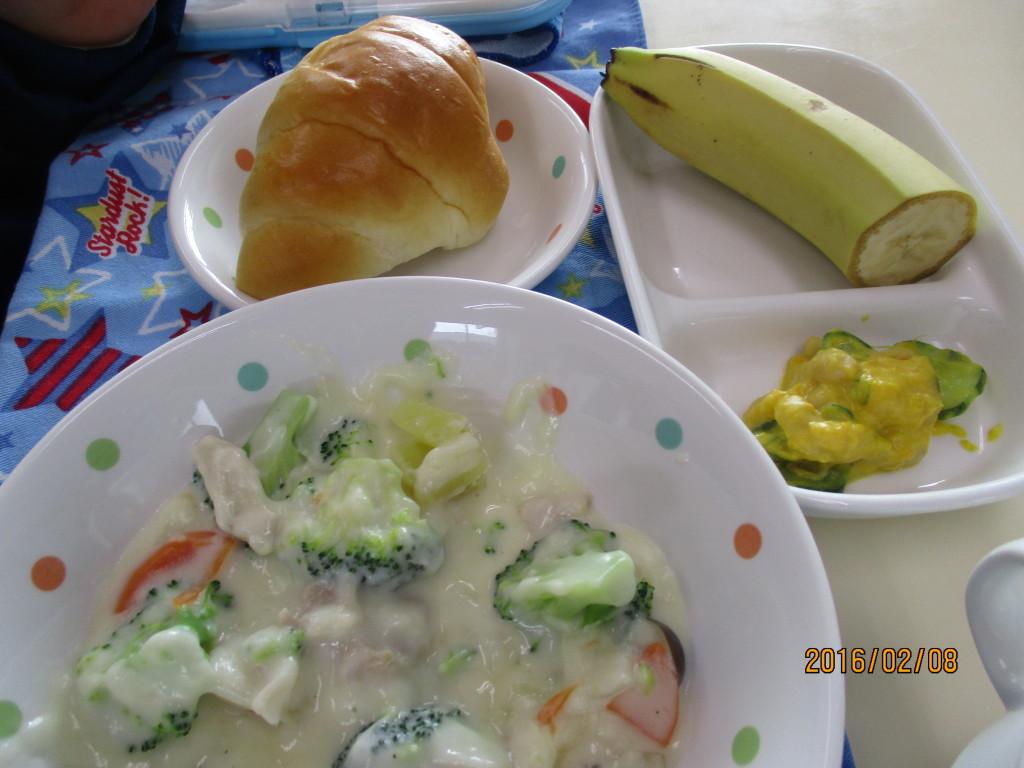 さつま芋のシチュー&南瓜のサラダ