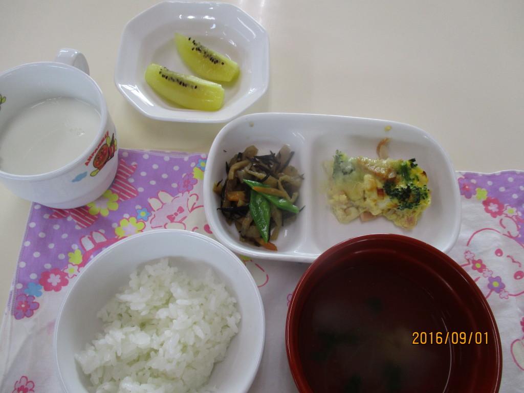 切干大根の炒め煮・冬瓜スープ・豆腐のキッシュ