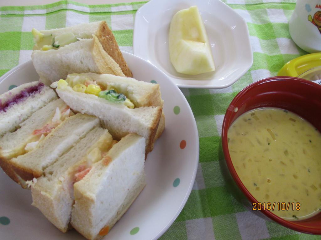 サンドイッチ・南瓜のポタージュ・りんご