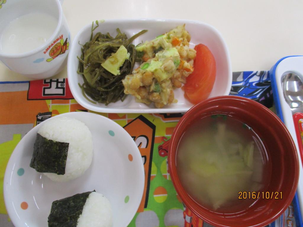 大豆のかき揚げ・さつま芋と昆布の煮物